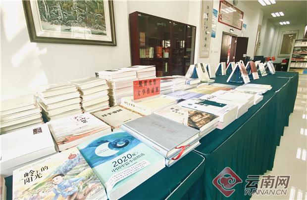 云南省脱贫攻坚题材文学作品研讨会在昆明举行