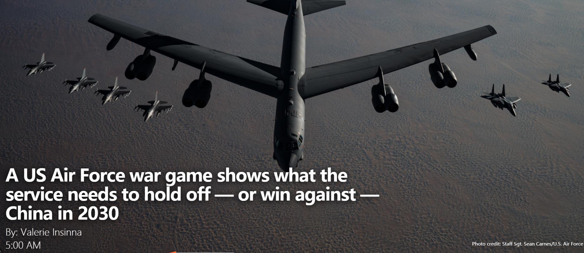 """惨败两年后 美国空军在兵棋推演中靠""""开挂""""战胜中国"""