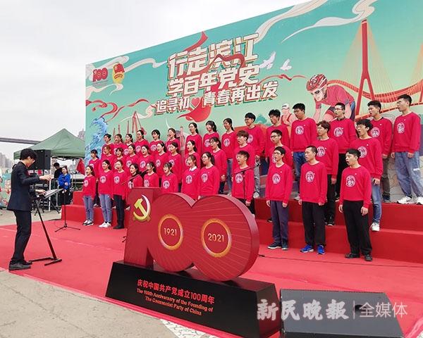 学党史 悟思想 办实事 开新局|万名杨浦高校学子行走滨江学党史
