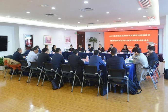上海海事法院北外滩审判工作站:零距离听取航运业界司法需求
