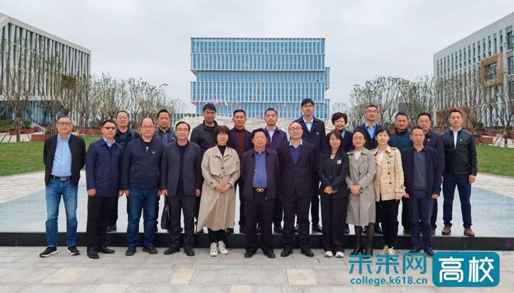 川南幼儿师范高等专科学校校长到四川轻化工大学考察交流
