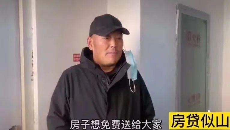 在环京,中国楼市的信仰被击碎了