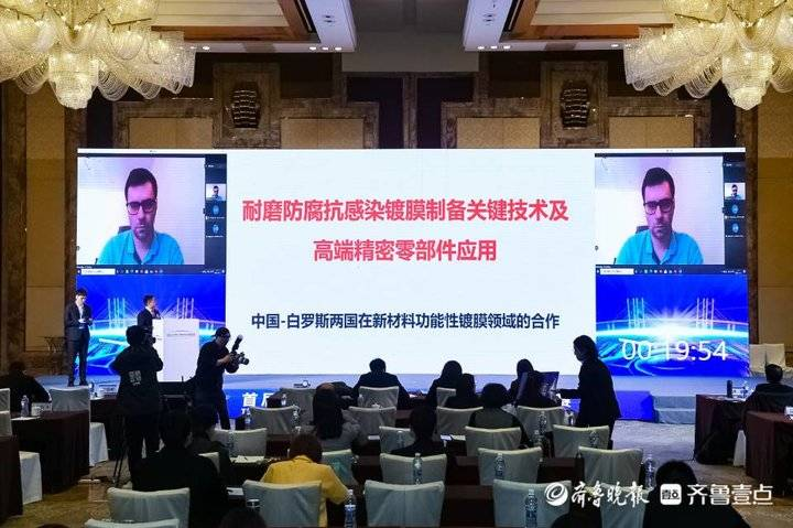胶州:首届上合全球人才创新创业大赛举行