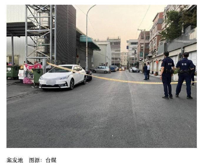 台湾高雄发生枪击案!车业公司被冲撞枪击,4人中弹送医