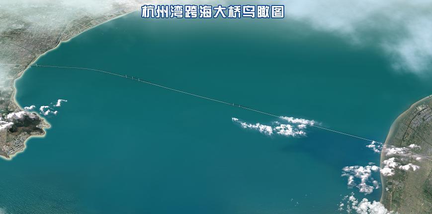 杭州湾高铁跨海大桥海上勘探完成 建成后将成世界最长高铁跨海大桥