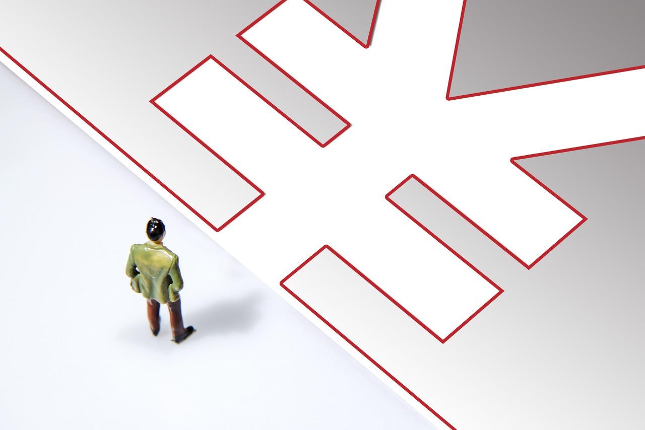 修补调整还是范式转换,货币政策做何选择?