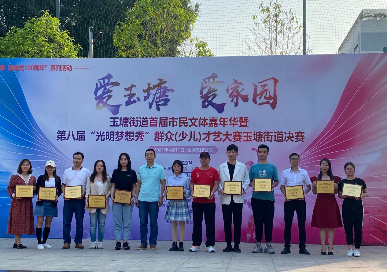 博雅舞蹈队出征光明区玉塘街道首届市民文体嘉年华