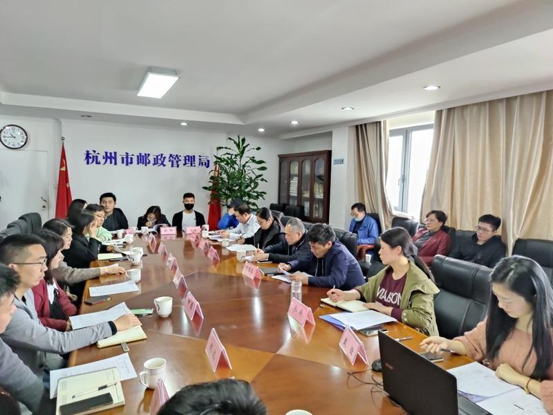 杭州局组织开展《邮件快件包装管理办法》宣贯工作