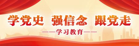 河北青年讲师团启动百场党史宣讲