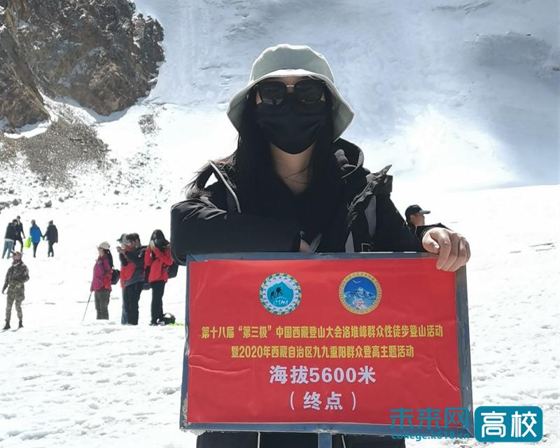 北京石油化工学院:志愿服务西部计划 用青春向祖国报到