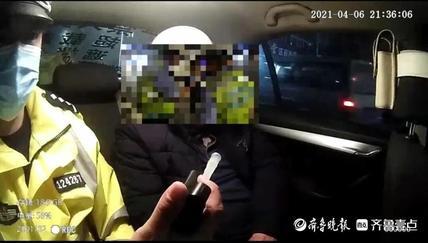 """酒驾被查,烟台这名男子""""花式""""吹气17次企图逃避处罚"""