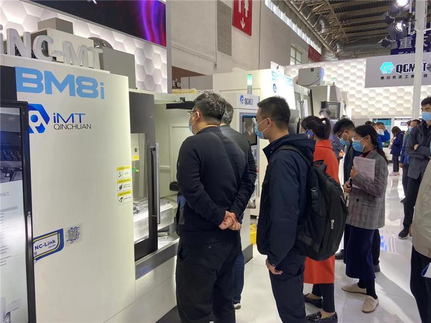 新一代智能机床亮相中国国际机床展