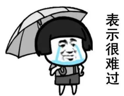 """未来几天,雨水、大风、降温""""排队""""报到→"""