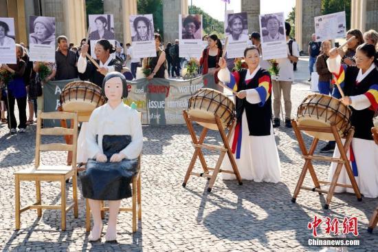 韩慰安妇受害者致信日首相菅义伟 要求诉诸国际法院