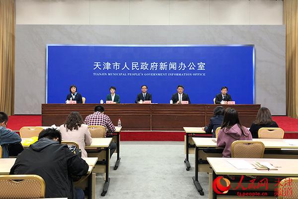 天津市河西区推出新举措 赋能居家养老服务