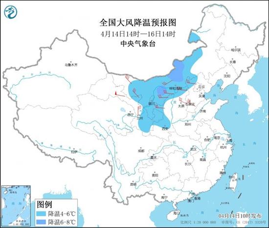 超14个省区市受影响 华北西北有沙尘