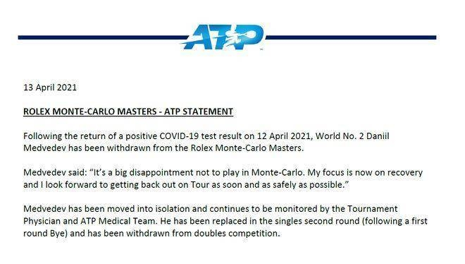 网坛世界第二梅德维德夫确诊新冠 纳达尔曾与其同组对练