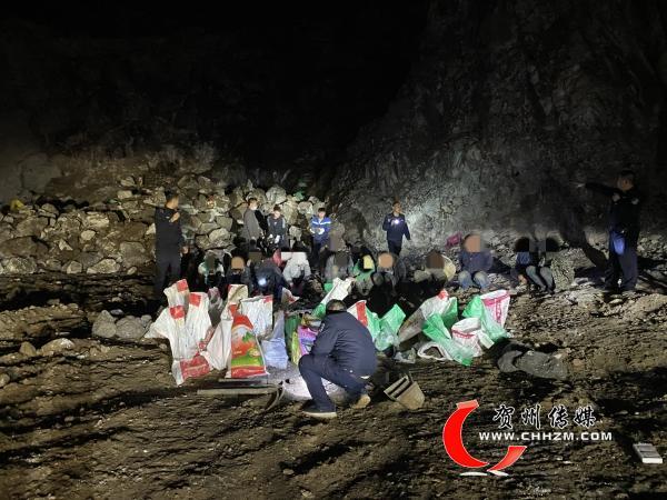 【中央生态环境保护督察在广西】平桂区公安部门打掉一盗窃铅锌矿团伙