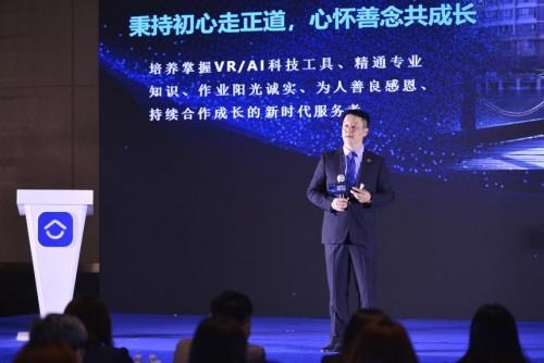 贝壳南京站举办2021年新经纪人才发展峰会 推出新经纪人才助航体系