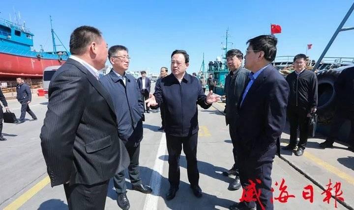 威海市渔船管控及海上安全生产现场会召开