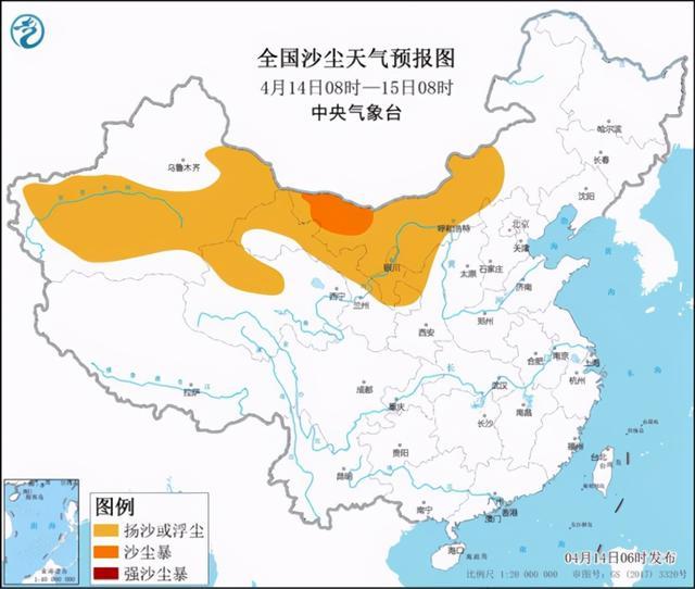 北京明日风雨将至,或有短时沙尘!尽量减少外出图片