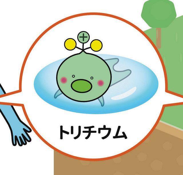 """日本这波宣传,一天就被喷""""下架""""了"""