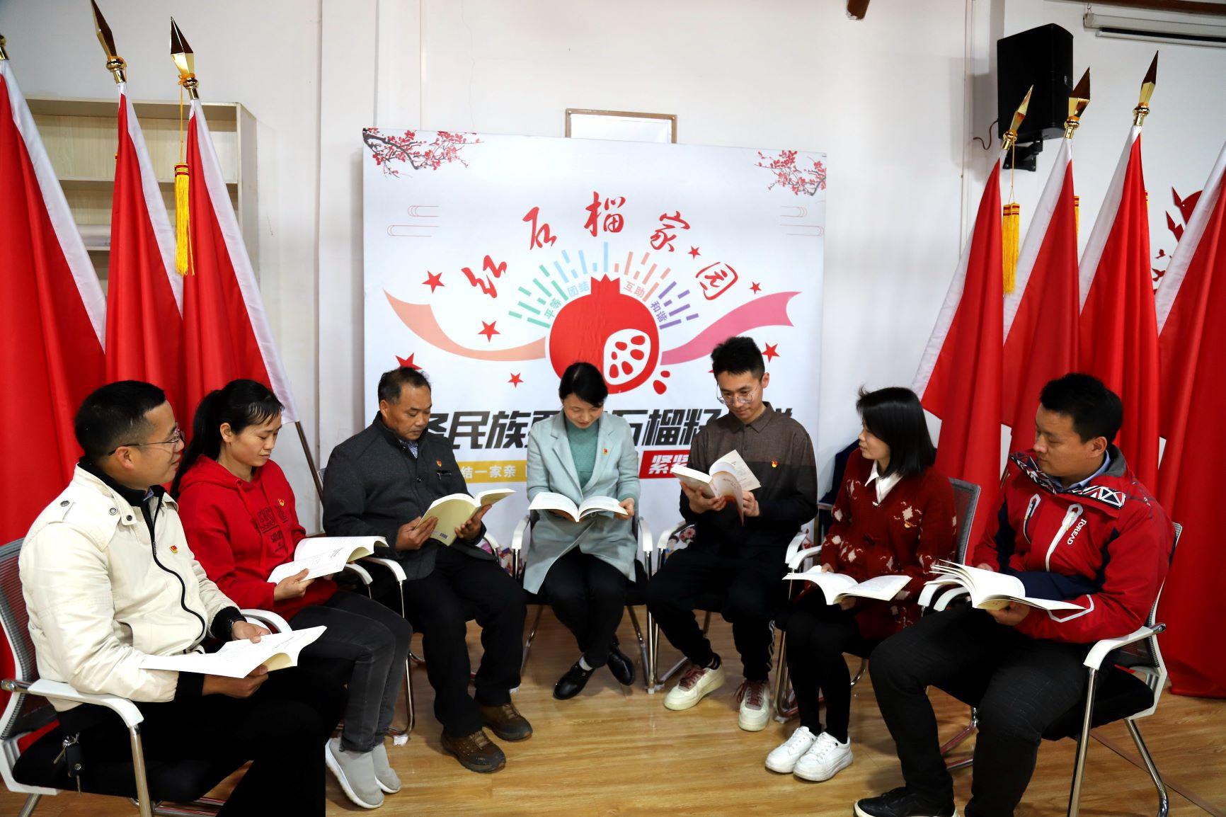 """南京市高淳区桠溪街道组织开展以""""民族团结一家亲 学习党史守初心""""为主题的学习教育活动"""