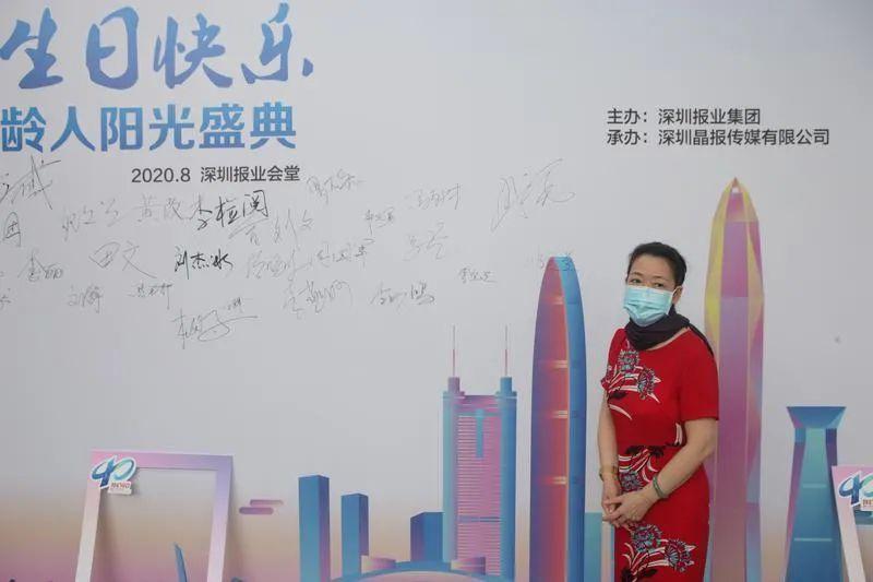 刘适兰:我从没怀疑过国际象棋在深圳的前景