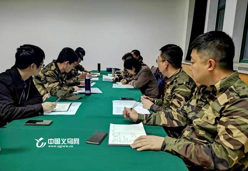 """争当""""五带头""""表率 2021年义乌中青班学习讨论市委全会精神"""
