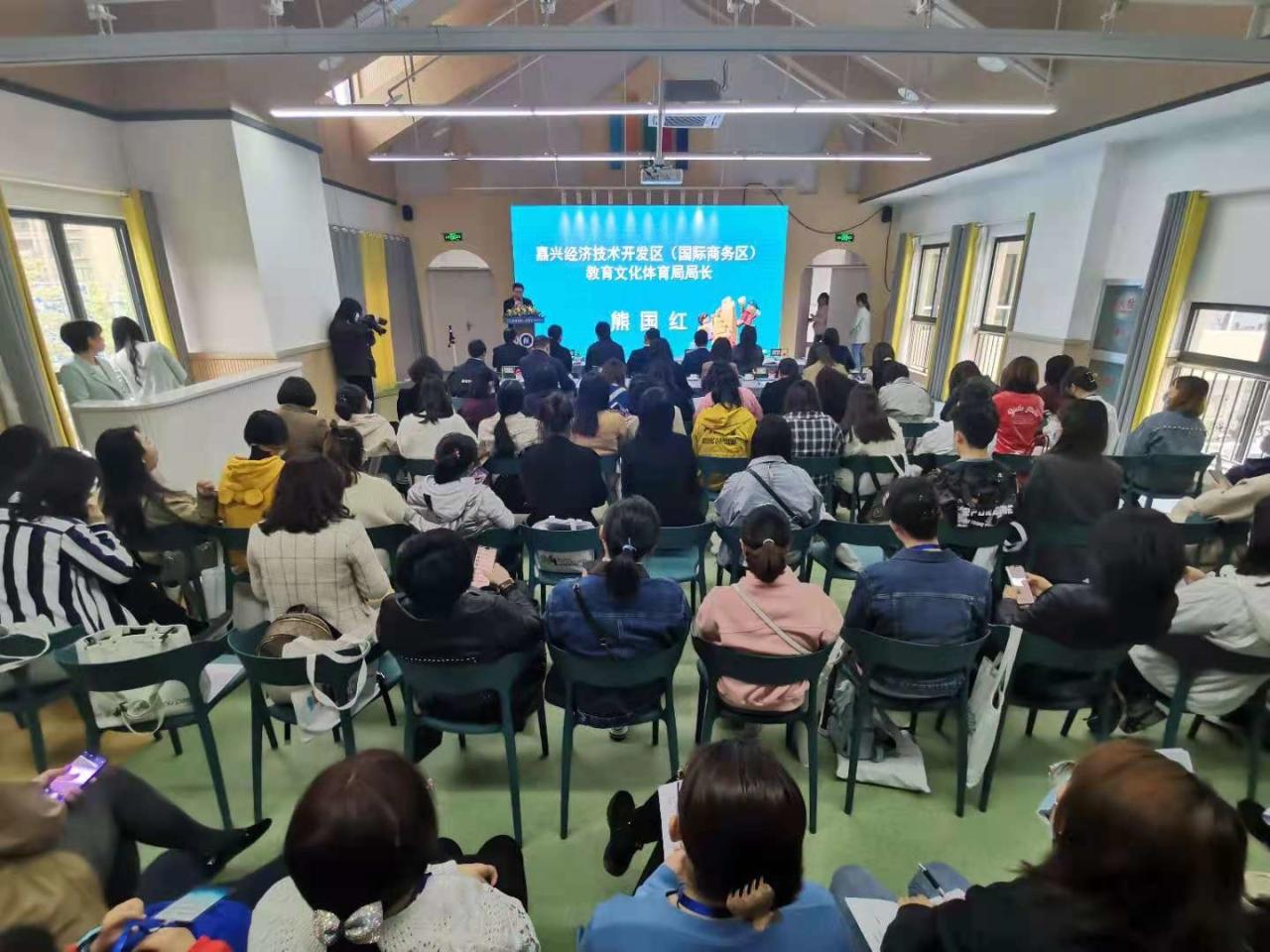 """教育部""""乐高创新人才培养计划""""2021年学前教育启动会在嘉举行"""