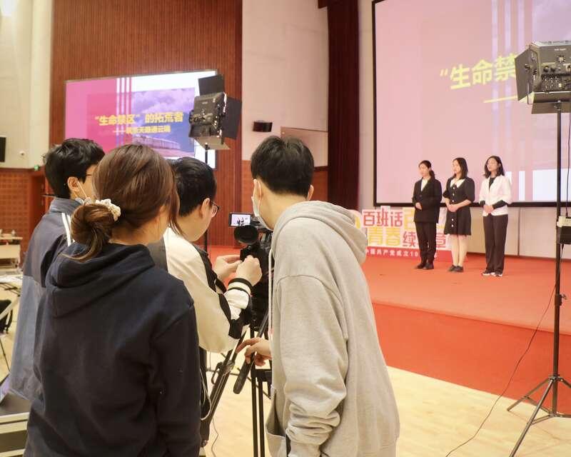 上海政法学院100个班级拍100条视频为党庆生
