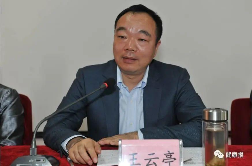 """西藏卫健委原副主任被""""双开""""!"""