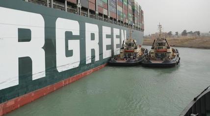 """""""长赐号""""货轮被埃及法院扣押"""