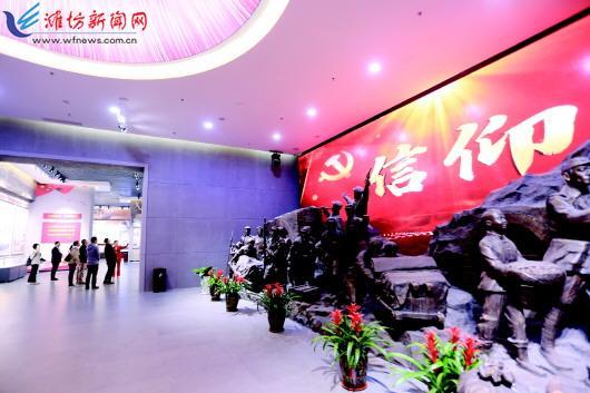 重走渤海走廊|陈列馆串起红色教育走廊