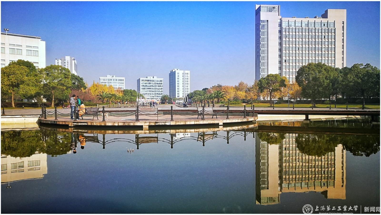 校企携手支持上海集成电路、新能源汽车等产业发展,上海先进热功能材料工程技术研究中心在上海第二工业大学成立