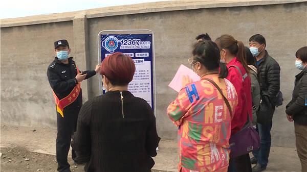 48秒丨东营出入境边防检查站开展系列国家安全教育活动 介绍反间谍法等安全法律