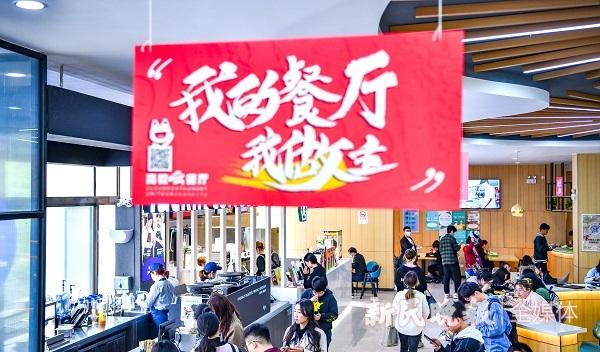 """上海的校园里,藏着""""泔水桶""""瘦身的秘密"""