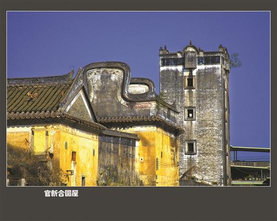 深圳龙城街道官新合村老围里的家国情怀