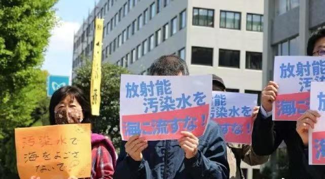 美国禁止日本牛奶、鱼、肉等食品进口