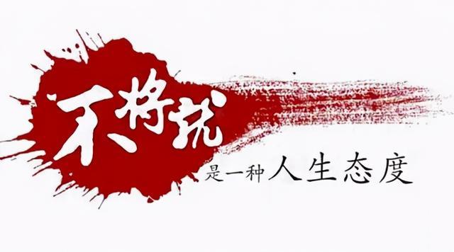 """北京楼市2021年""""伪改善""""横行"""