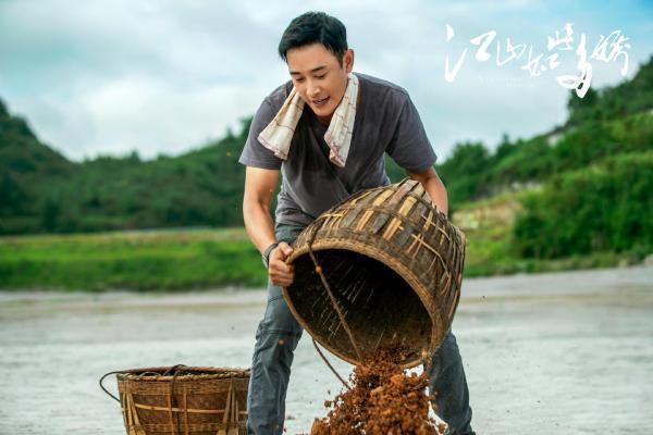 上游•夜雨丨雷学刚:一部精准扶贫的时代交响一一观电视连续剧《江山如此多娇》有感之二