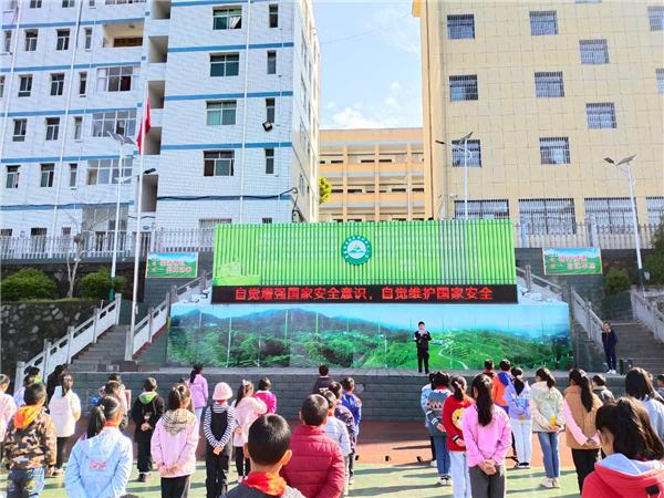 夷陵区邓村乡中心小学开展防电诈宣传教育活动