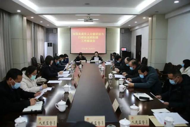 睢宁公益诉讼落实未成年人网络保护
