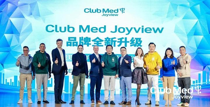 2021 Club Med Joyview品牌升级发布焕新精致短途游假期