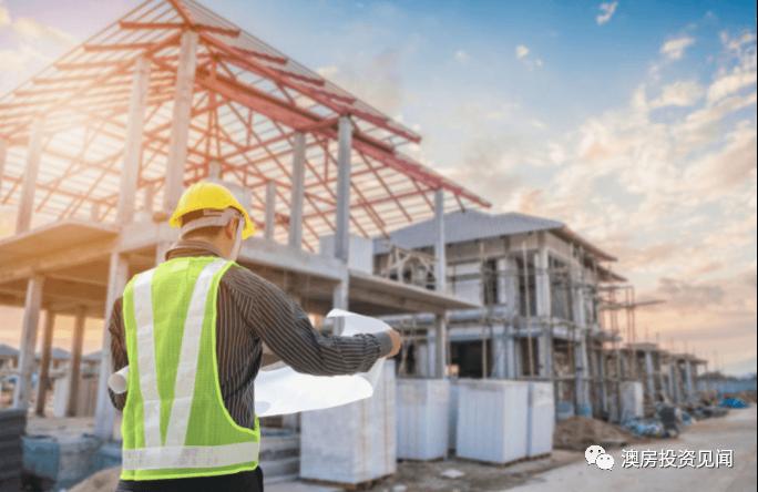在澳洲,买地自建房究竟能赚多少钱?