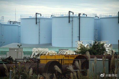 商务部回应日本单方面决定排放核废水