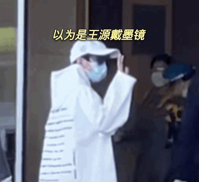 神错位!王源刘海过长遮住眼睛被看成戴了墨镜