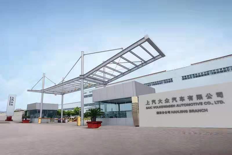 """南京人身边的""""分钟工厂"""" ——走进上汽大众南京工厂"""