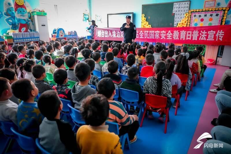 烟台出入境边防检查站全民国家安全教育日宣传走进学校