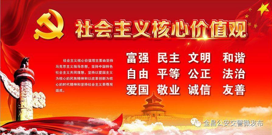 金昌市2021年电子警察高清抓拍公告(4.11)